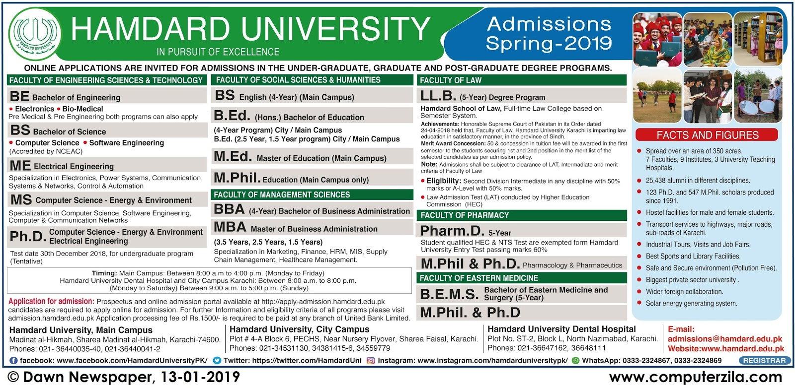 Admissions Open For Spring 2019 At HAMDARD Karachi Campus