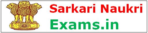Sarkari Naukri 2019-20 Vacancy | Sarkari Naukri Exams 2019-20 | Latest Sarkari Result Online Form