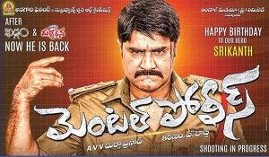 Mental (2016) Telugu Mp3 Songs Free Download