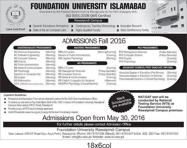 Foundation University Islamabad Admission Open Fall 2016