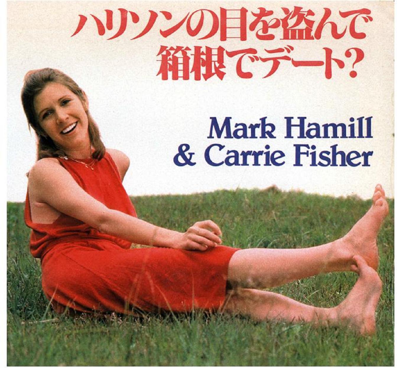 carrie fisher, mark hamill, feet