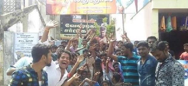 கும்பக்கோணத்தில் அஜீத் ரசிகர்கள்   Ajith fans kumbakonam !