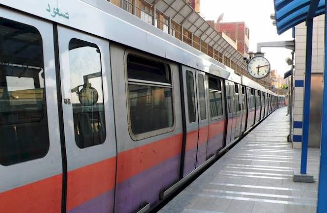 مترو أنفاق القاهرة Cairo Metro