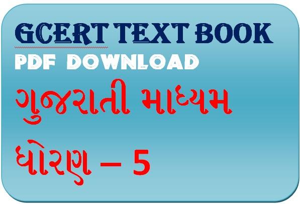 GCERT Text Download Std 5