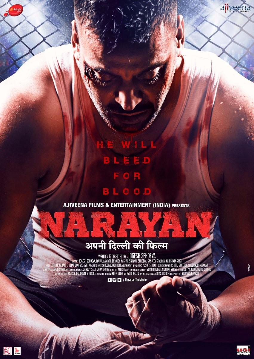 Jogesh Sehdeva's Narayan First Look Poster
