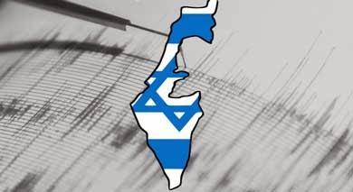 Israel-Terremotos
