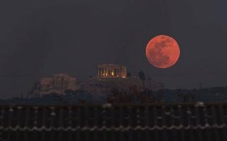 Απόψε το «ματωμένο φεγγάρι» - Η έκλειψη θα έχει διάρκεια μία ώρα και 43 λεπτά