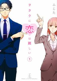 anime romance comedy terbaik tahun 2018