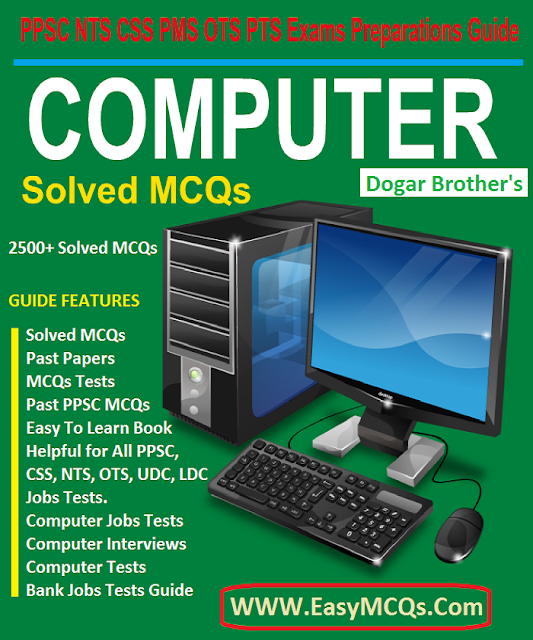 Solved MCQs Guide In PDF By Dogar Brothers Download In PDF