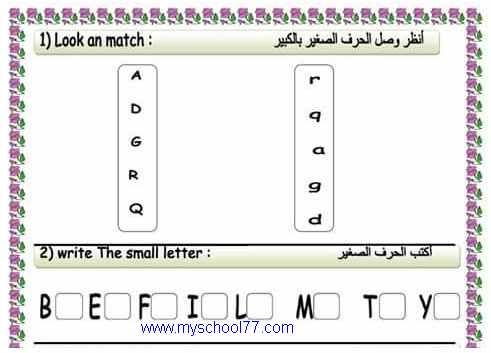 مذكرة اللغة الانجليزية connect 1 للصف الأول الابتدائي ترم أول  2020  مستر خالد الشريف
