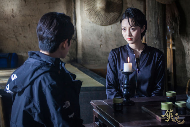 Guardian Chinese drama image