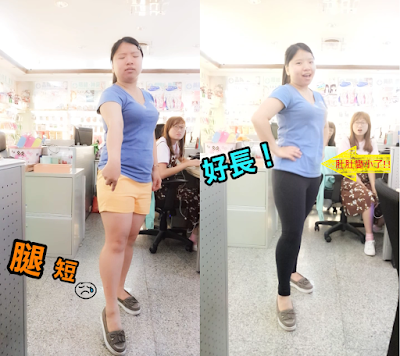 ●台灣高品質製造的八大特點 ※褲頭設計-鬆緊帶加寬設計,舒適不緊繃、不下滑。 ※高腰設計-完美包覆,使腰部線條更修飾。 ※雙線條側臀加壓設計-提拉側臀收服贅肉,臀部小一號。 ※S曲線設計-支撐腿部肌肉,更拉長雙腿比例展現完美曲線。 ※彈性布料-超大彈性,運動伸展、爬山跑跳自在活動。 ※親膚修身-輕量柔軟觸感、透氣不悶熱。 ※吸濕排汗-運動穿好方便,快速排汗效果,保持乾爽不黏膩。 ※一件多穿-運動穿、日常外穿,亦可當內搭褲隨意搭配。