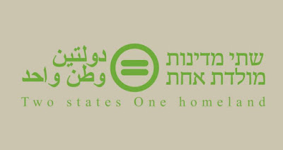 """""""Dos Estados. Una Patria"""" la nueva propuesta de paz palestino-israelí"""