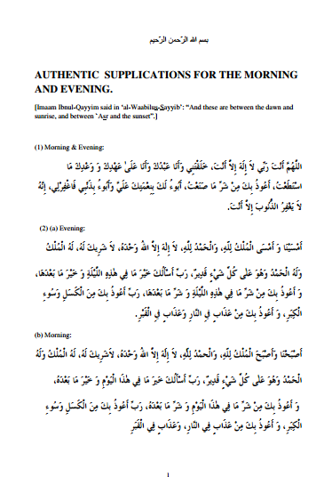 Authentic Supplications for Morning and Evening