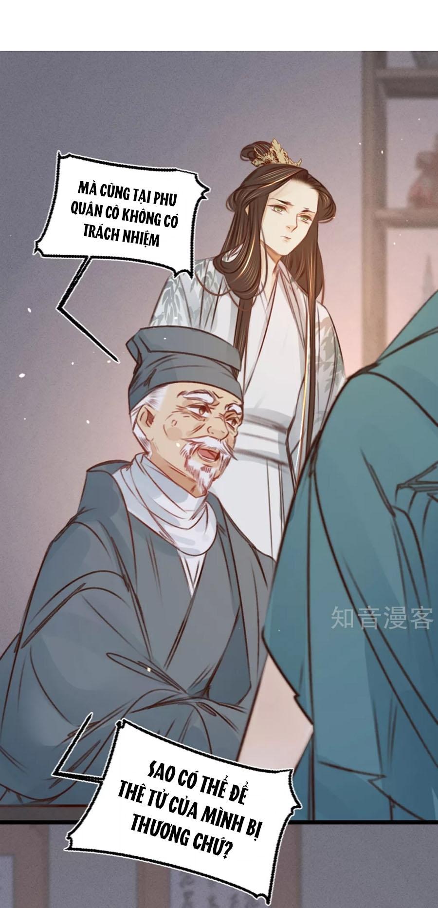 Phượng Hoàn Triều: Vương Gia Yêu Nghiệt Xin Tránh Đường chap 35 - Trang 19