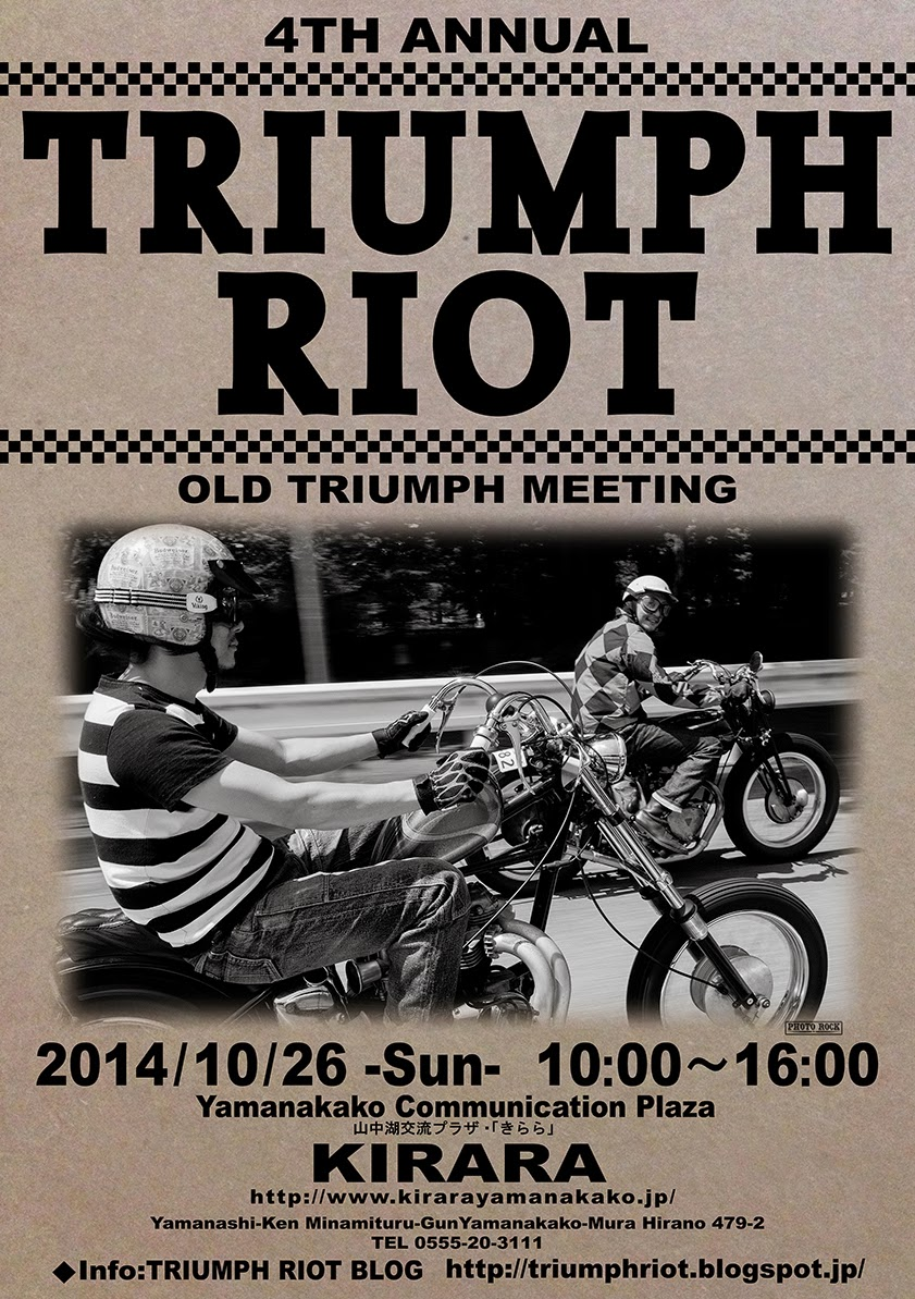 TRIUMPH RIOT 4th Photo