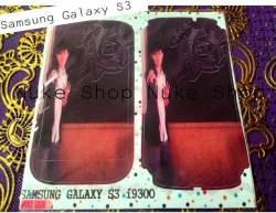 garskin, skin, skotlet, stiker, gambar tempel, handphone samsung galaxy galaxy S3 custom