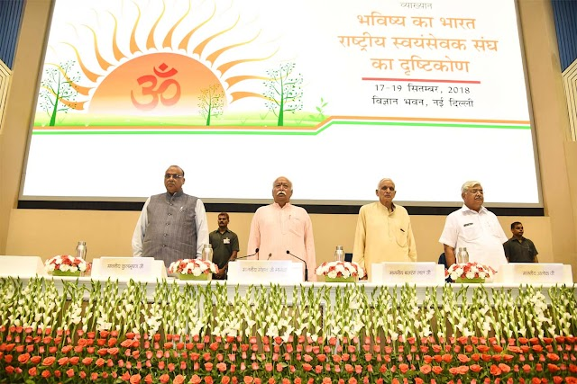 Our Constitution is the outcome of collective consciousness: Dr Mohan Bhagwat