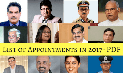 List of Appointments in 2017- PDF