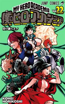Ver Descargar Boku no Hero Academia Manga Tomo 22