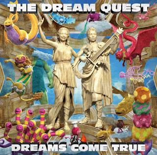 DREAMS-COME-TRUE-世界中からサヨウナラ-歌詞