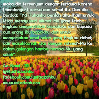 islamic quotes motivasi islam