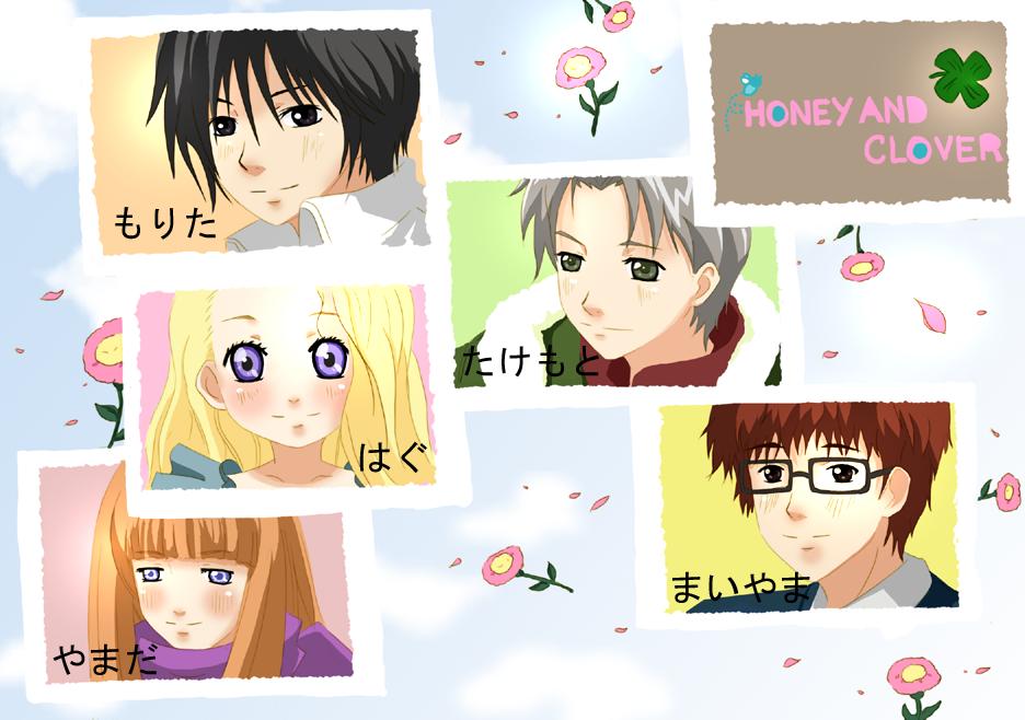 anime shoujo