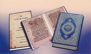 Beberapa Isi Kandungan Taurat Dan Injil Yang Asli Menurut Al Quran Liputan Al Quran