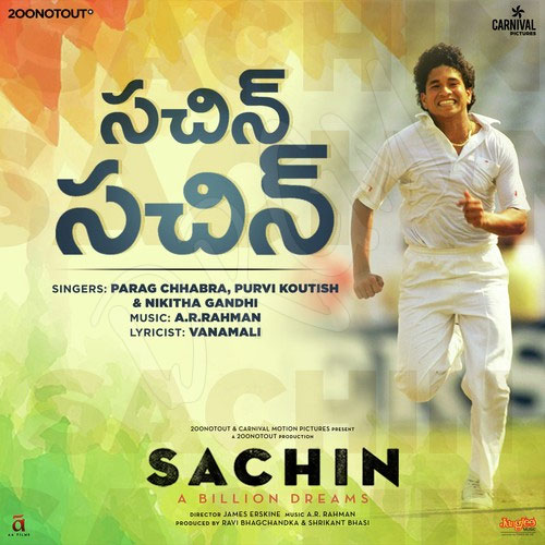 Sachin-A-Billion-Dreams-2017-Original-Album-Front