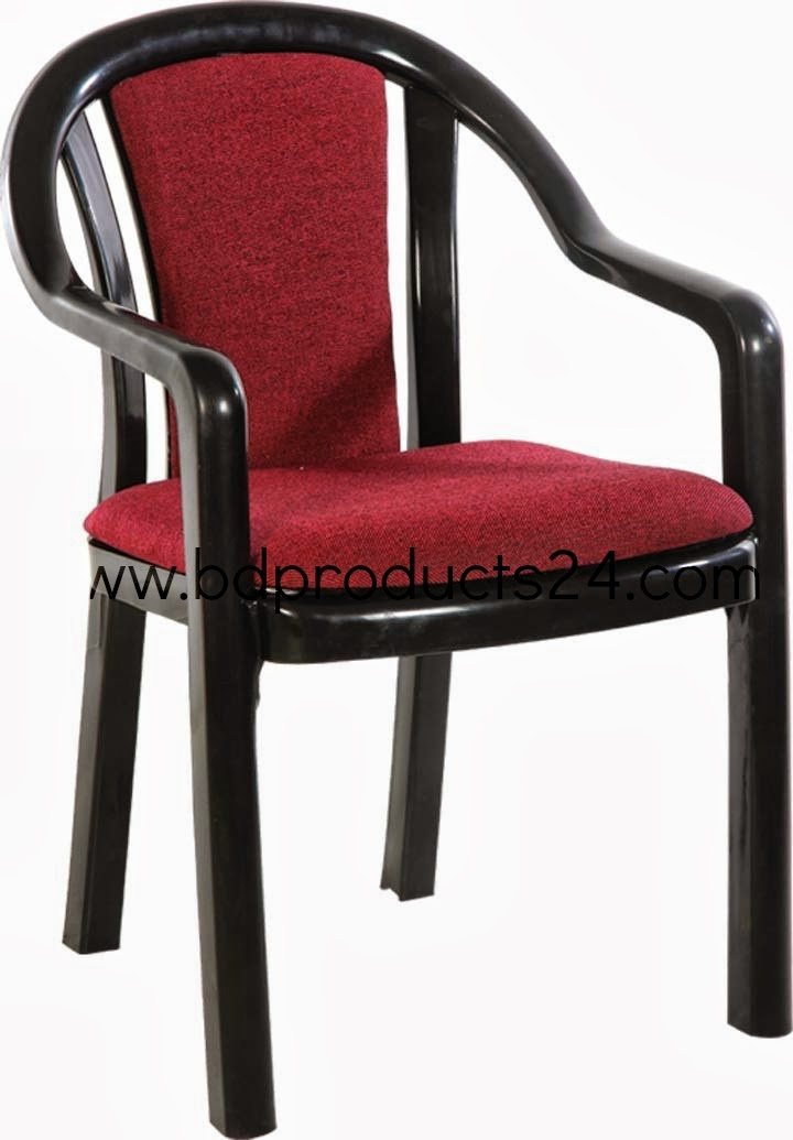 RFL - Easy Chair | Full Specification with Price ...