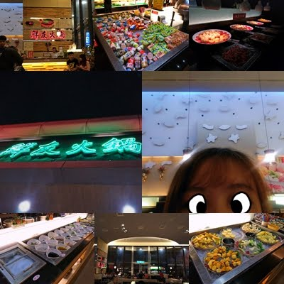 Beer's Blog: 【食記】鮮友火鍋 吃到飽 桃園 平鎮店