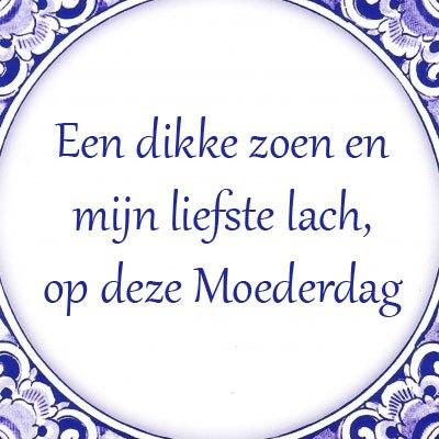 leuke spreuken moederdag Noorderzon: Moederdag 12 mei 2013 leuke spreuken moederdag