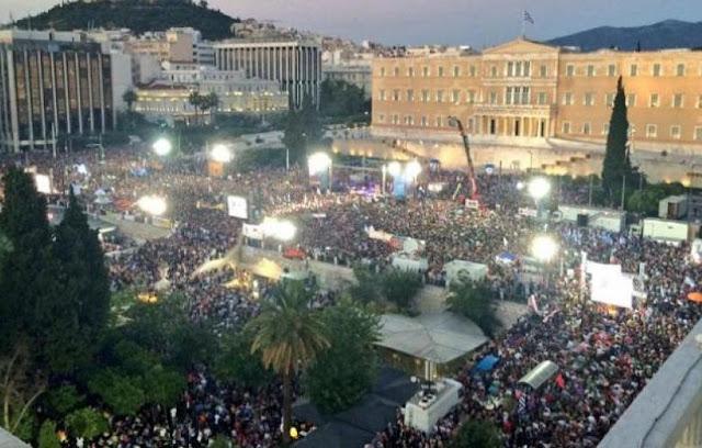 Deutsche Welle: Πολύ μεγαλύτερη η διαδήλωση του ΟΧΙ από του ΝΑΙ