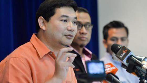 Petisyen '1 juta desak buka kembali siasatan terhadap Najib Razak' dilancar Rafizi Ramli
