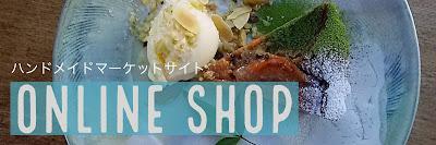 http://www.creema.jp/c/aikorokuro/selling