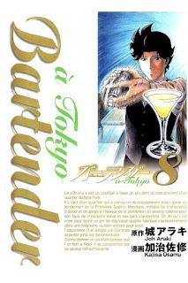 バーテンダー a` Tokyo 第01-08巻 [Bartender à Tokyo vol 01-08]