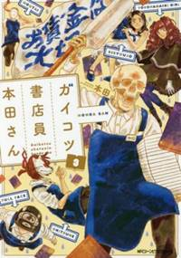 rekomendasi anime komedi terbaik tahun 2018