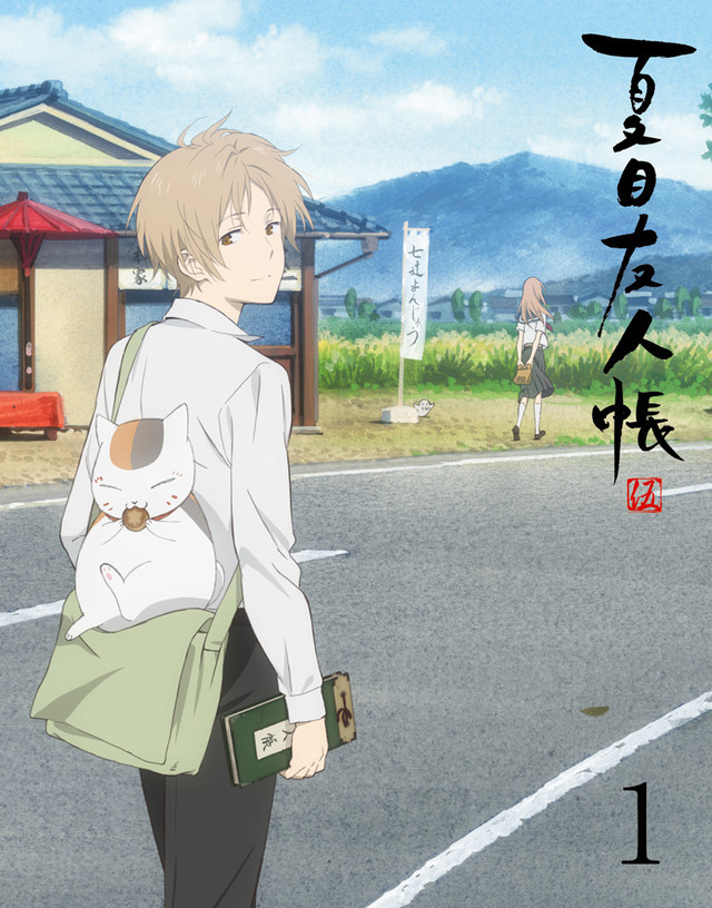 Natsume Yuujinchou 5 sezon
