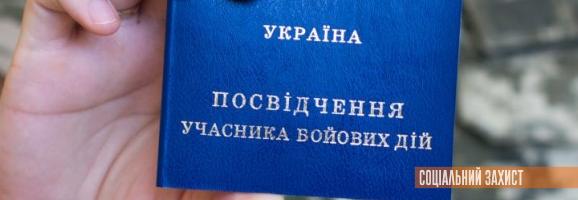 Уряд визначив розмір грошової допомоги до 5 травня