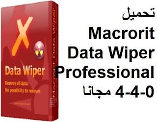 تحميل Macrorit Data Wiper Professional 4-4-0 مجانا برنامج حذف القرص الصلب