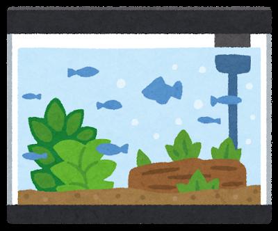 横から見た水槽のイラスト(フタあり)