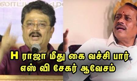 S V Sekar furious over H Raja haters