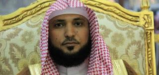 الشيخ ماهر المعيقلي كامل mp3 بجودة عالية