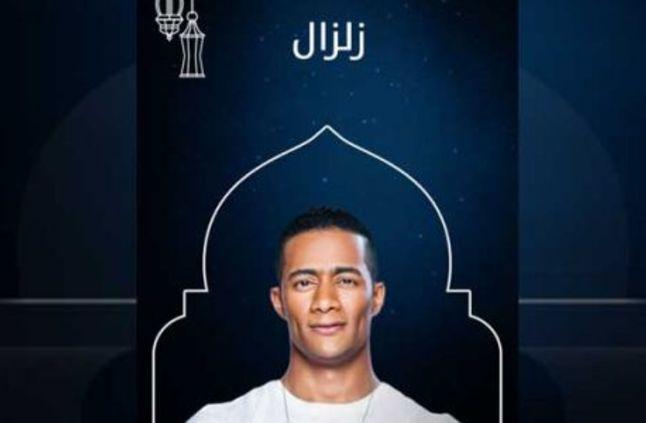 Virus Mohamed Ramadan D8aad8add985d98ad984 Mp4