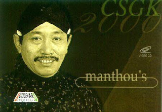 download mp3 campursari manthous cs