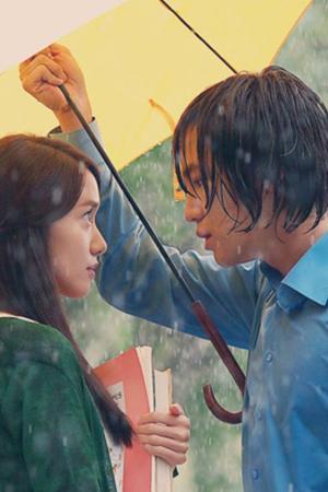 39 love rain 39 starring jang geun suk and yoona full teaser. Black Bedroom Furniture Sets. Home Design Ideas