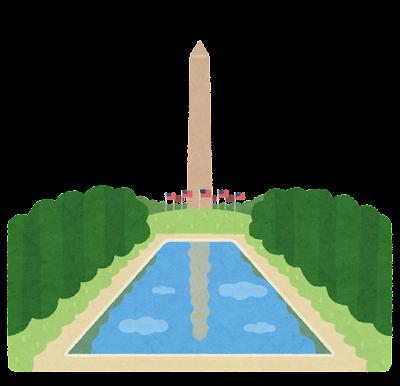 ワシントン記念塔のイラスト