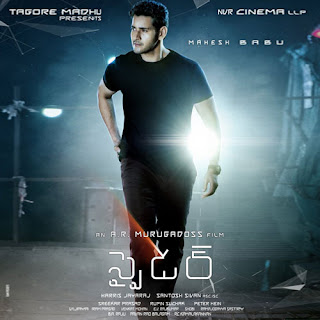 "Spyder / Spider ( Mahesh Babu) First Single "" Boom Boom"" Songs Download"