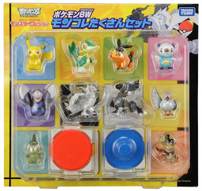 Zekrom figure Takara Tomy Monster Collection BW figures 10pcs set