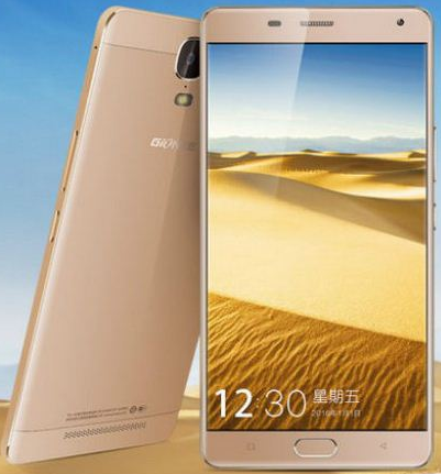 SEE THE LATEST PRICE, SPECIFICATION AND REVIEW FOR GIONEE M2017